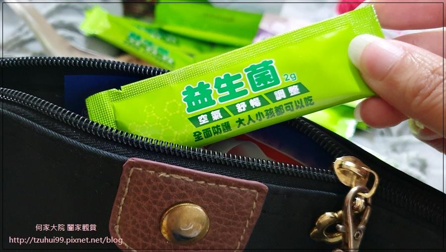 probiolife舒益優清新益生菌 22.jpg
