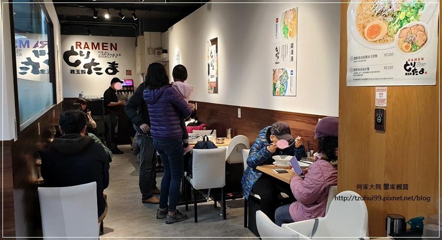 雞玉錦拉麵(環球A8店)~林口龜山好吃拉麵+機場捷運長庚醫院A8站美食 04.jpg