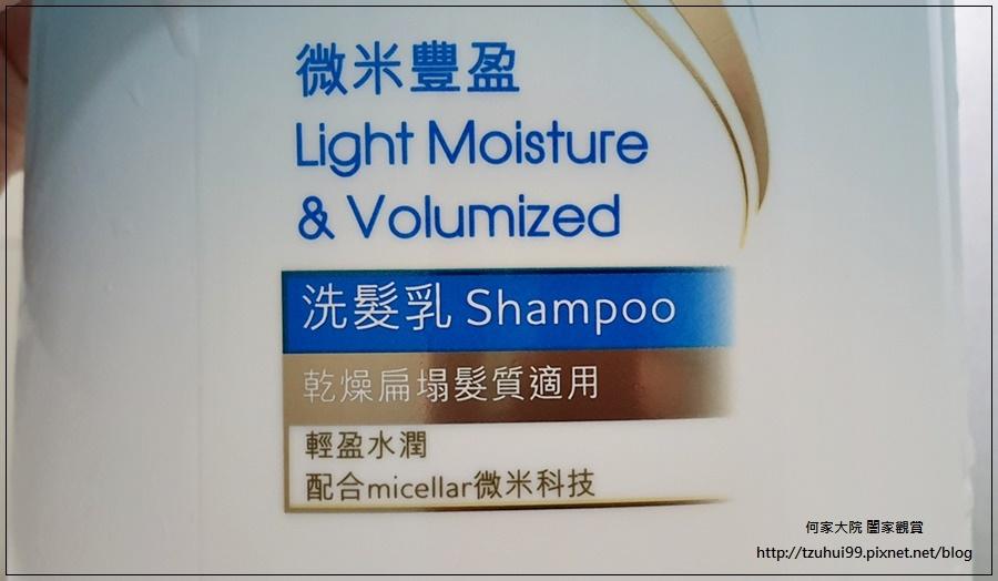 多芬Dove全新升級輕盈水潤系列-微米豐盈洗髮乳 06.jpg