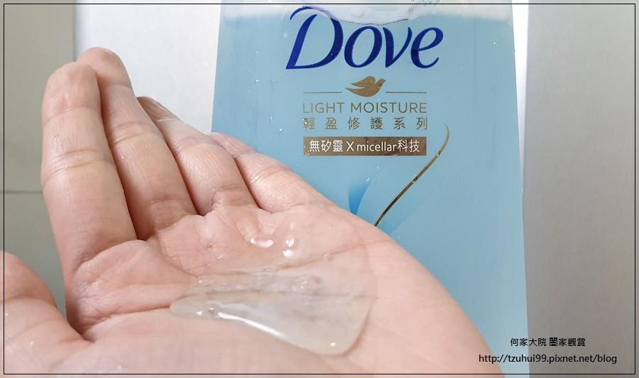 多芬Dove全新升級輕盈水潤系列-微米豐盈洗髮乳 11.jpg