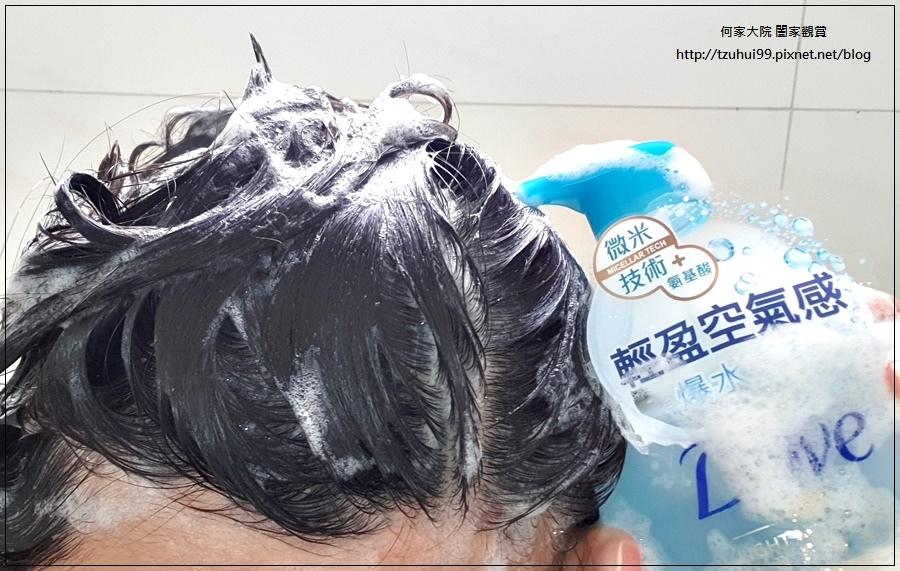 多芬Dove全新升級輕盈水潤系列-微米豐盈洗髮乳 12.jpg