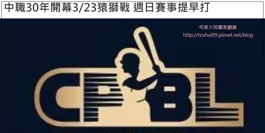 20190318 LINE TODAY金頭腦大挑戰又來啦~運動篇(0318~0322) 04