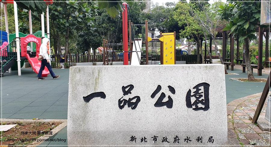 林口一品公園(猴子公園)~特色公園+共融遊戲場+鋼索滑繩+溜滑梯盪鞦韆 01.jpg