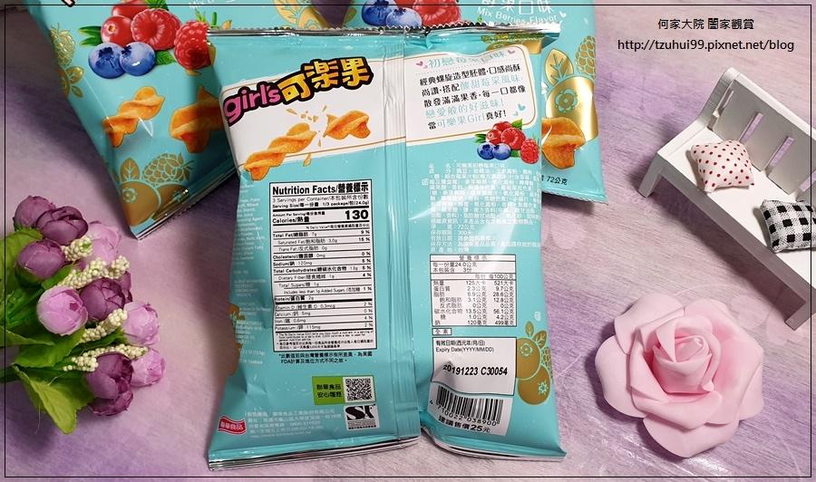 聯華食品 可樂果初戀莓果口味 04.jpg