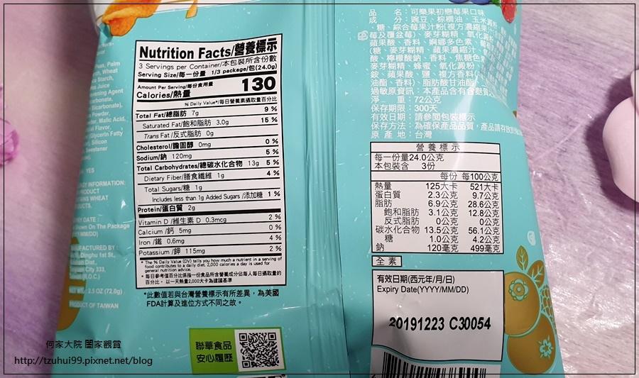 聯華食品 可樂果初戀莓果口味 06.jpg