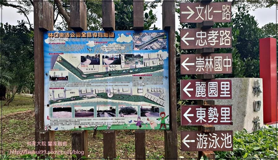 林口樂活公園(捷運車廂公園)特色公園+共融公園+特色溜滑梯 02.jpg