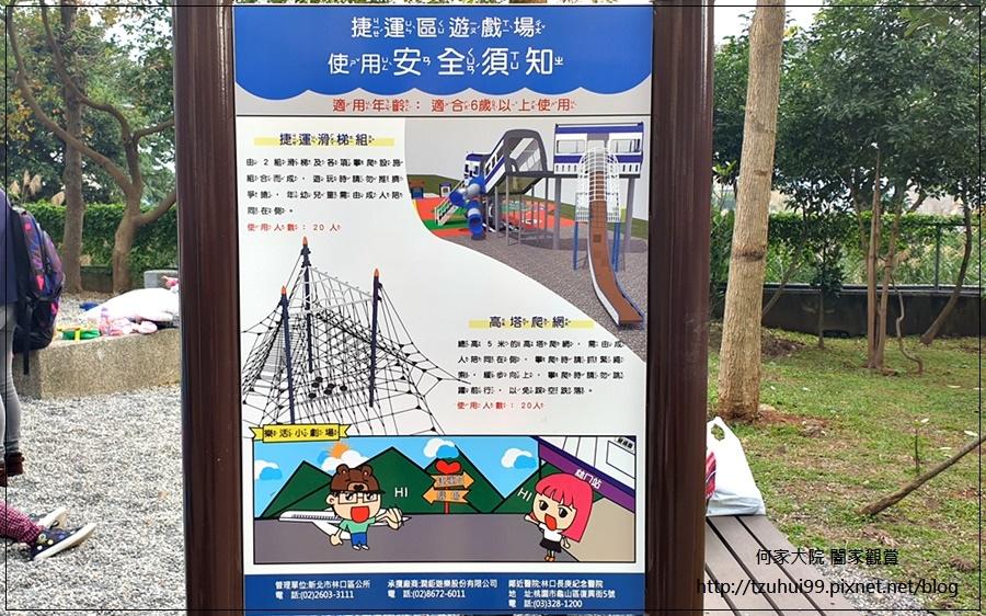 林口樂活公園(捷運車廂公園)特色公園+共融公園+特色溜滑梯 07.jpg
