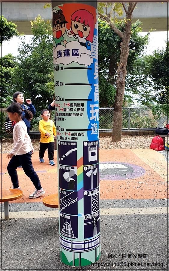 林口樂活公園(捷運車廂公園)特色公園+共融公園+特色溜滑梯 09.jpg