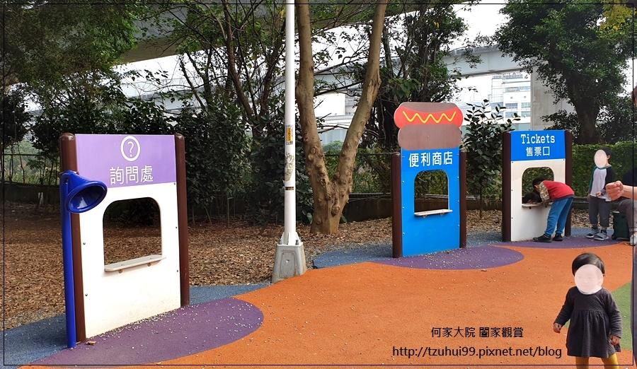 林口樂活公園(捷運車廂公園)特色公園+共融公園+特色溜滑梯 15.jpg