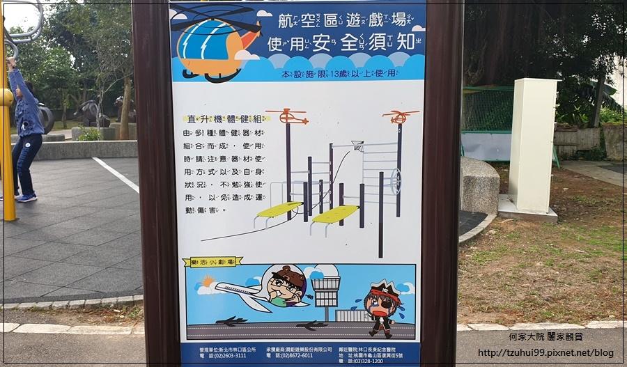 林口樂活公園(捷運車廂公園)特色公園+共融公園+特色溜滑梯 21.jpg