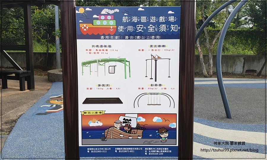 林口樂活公園(捷運車廂公園)特色公園+共融公園+特色溜滑梯 24.jpg