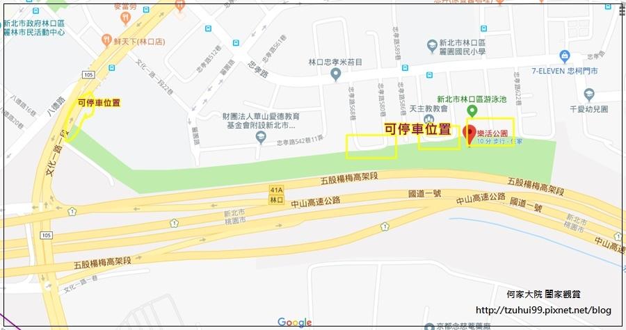 林口樂活公園(捷運車廂公園)特色公園+共融公園+特色溜滑梯 32