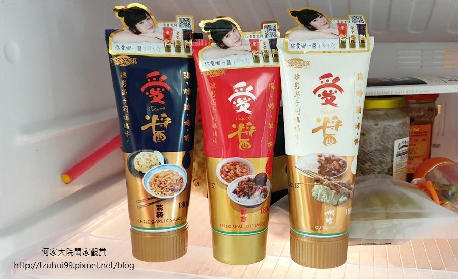 珍好饌-愛醬CHILI GARLIC SAUCE(蒜辣+紅蔥+咖哩口味) 11.jpg