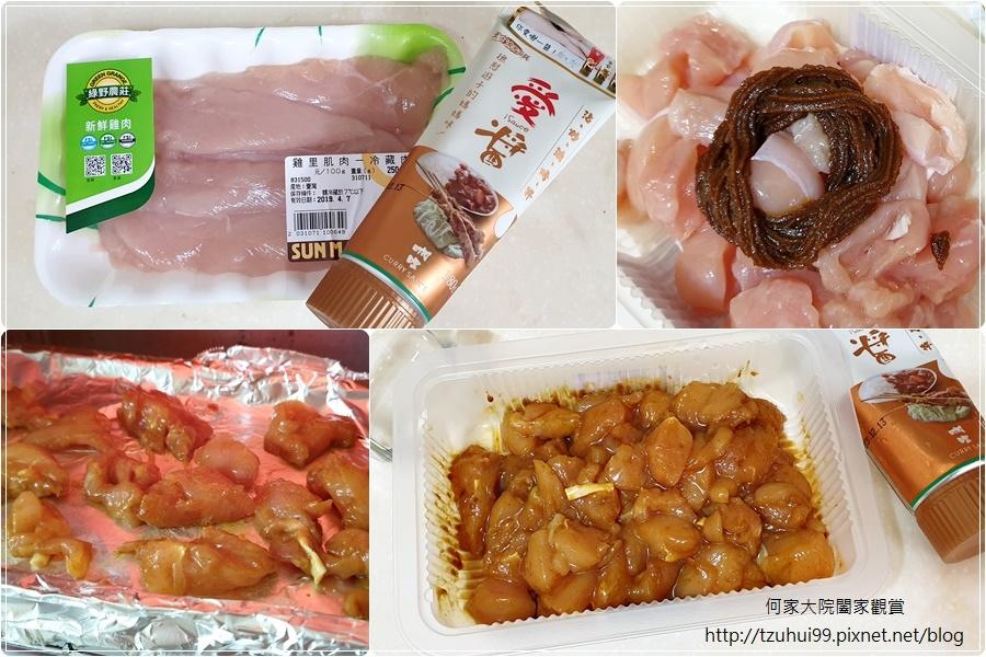 珍好饌-愛醬CHILI GARLIC SAUCE(蒜辣+紅蔥+咖哩口味) 12.jpg