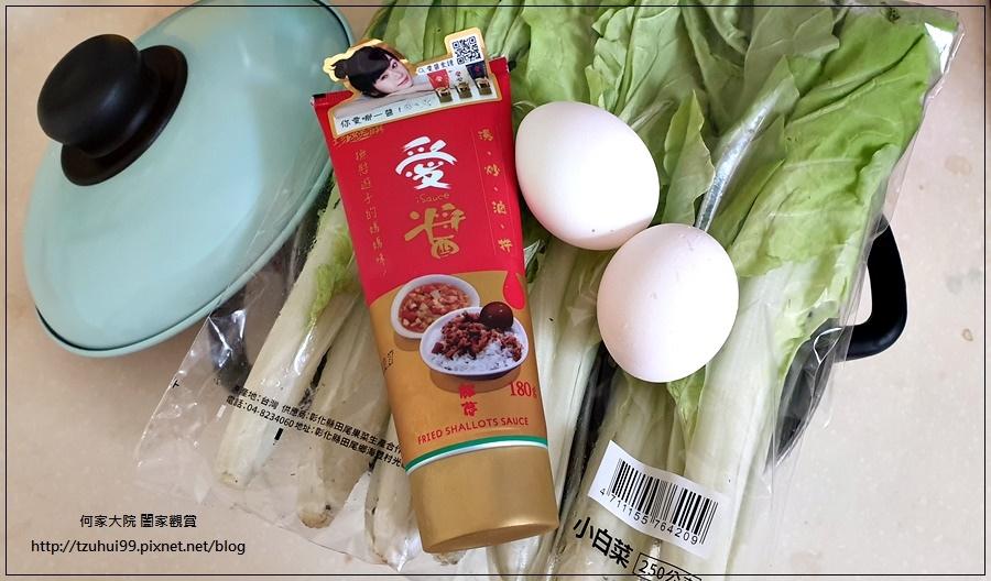 珍好饌-愛醬CHILI GARLIC SAUCE(蒜辣+紅蔥+咖哩口味) 15.jpg