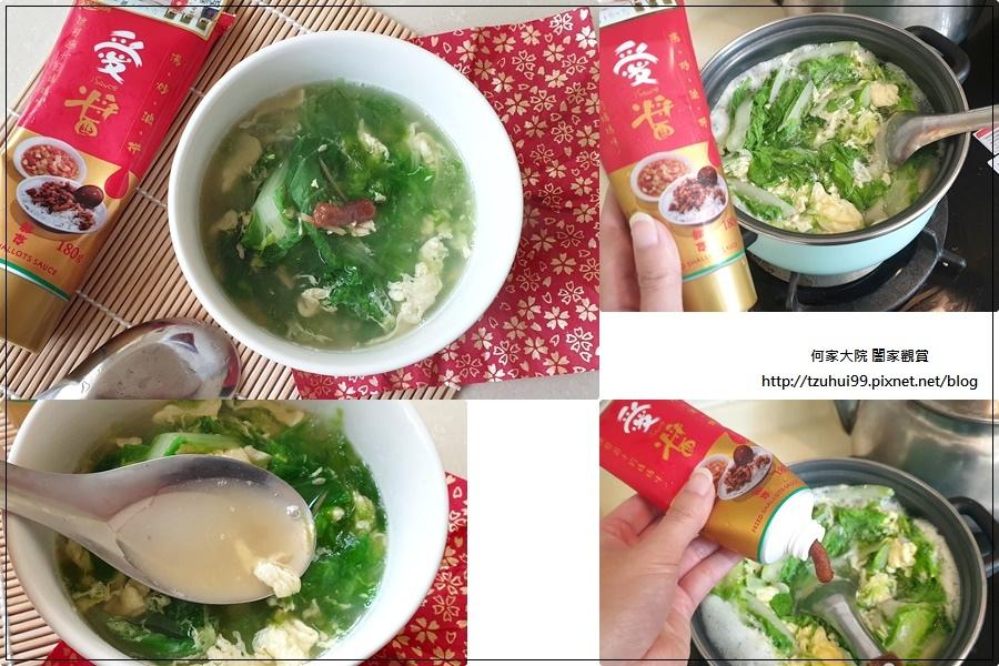珍好饌-愛醬CHILI GARLIC SAUCE(蒜辣+紅蔥+咖哩口味) 16.jpg