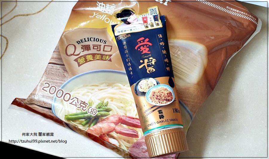珍好饌-愛醬CHILI GARLIC SAUCE(蒜辣+紅蔥+咖哩口味) 17.jpg