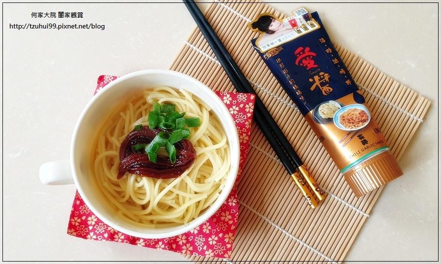 珍好饌-愛醬CHILI GARLIC SAUCE(蒜辣+紅蔥+咖哩口味) 20.jpg
