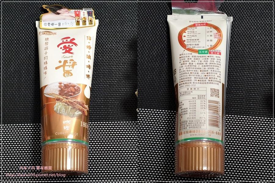 珍好饌-愛醬CHILI GARLIC SAUCE(蒜辣+紅蔥+咖哩口味) 22