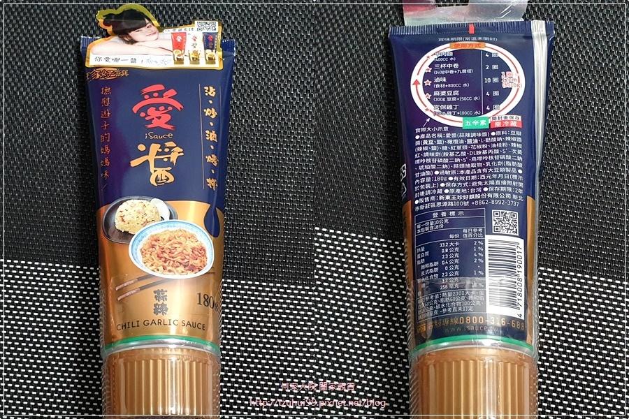 珍好饌-愛醬CHILI GARLIC SAUCE(蒜辣+紅蔥+咖哩口味) 23