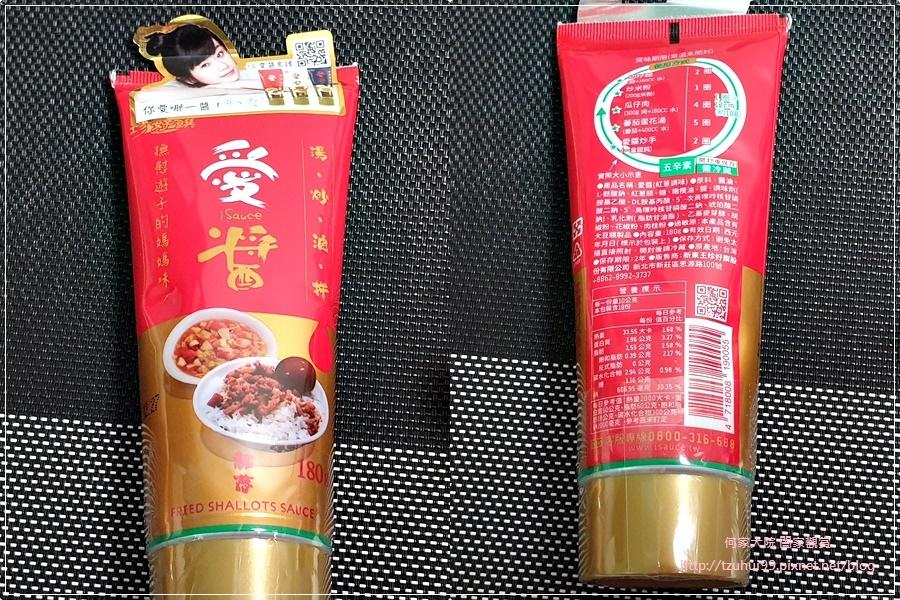 珍好饌-愛醬CHILI GARLIC SAUCE(蒜辣+紅蔥+咖哩口味) 24