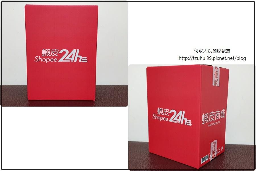 LINE X 蝦皮商城24小時快速到貨shopee24h 13.jpg