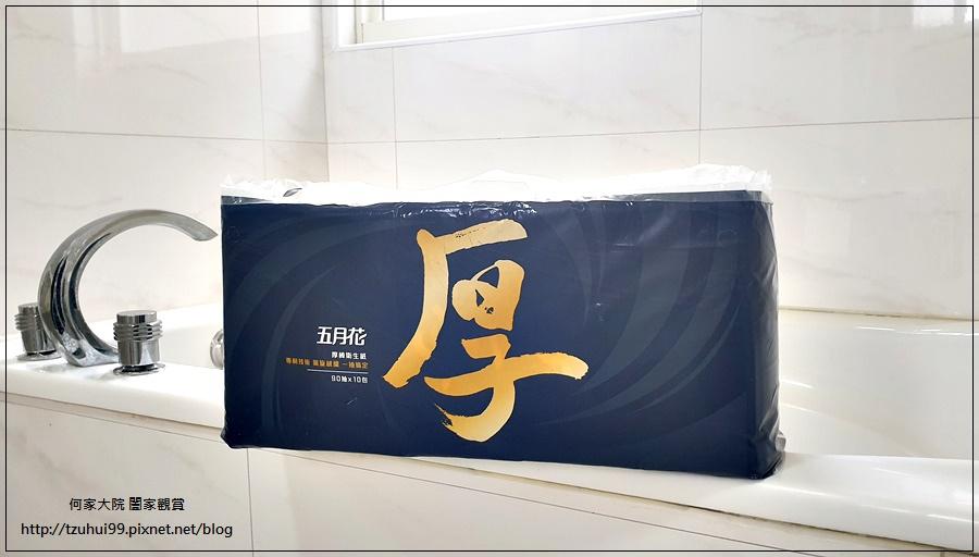 五月花厚棒衛生紙 01.jpg