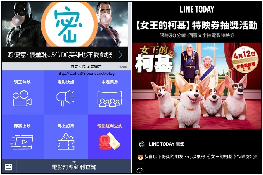 20190415 LINE TODAY金頭腦大挑戰電影篇 03