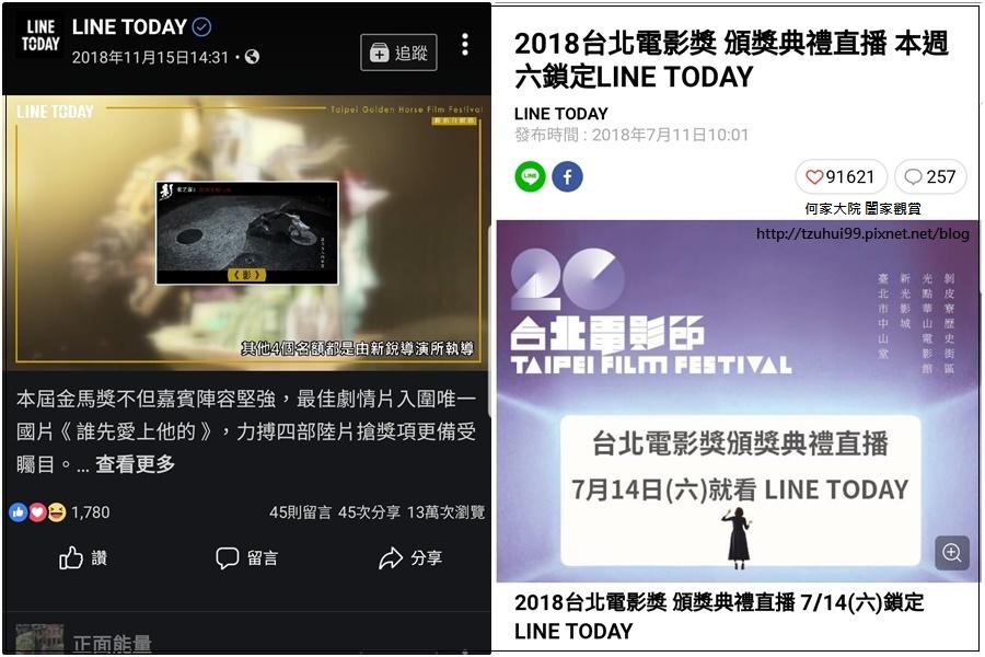 20190415 LINE TODAY金頭腦大挑戰電影篇 04