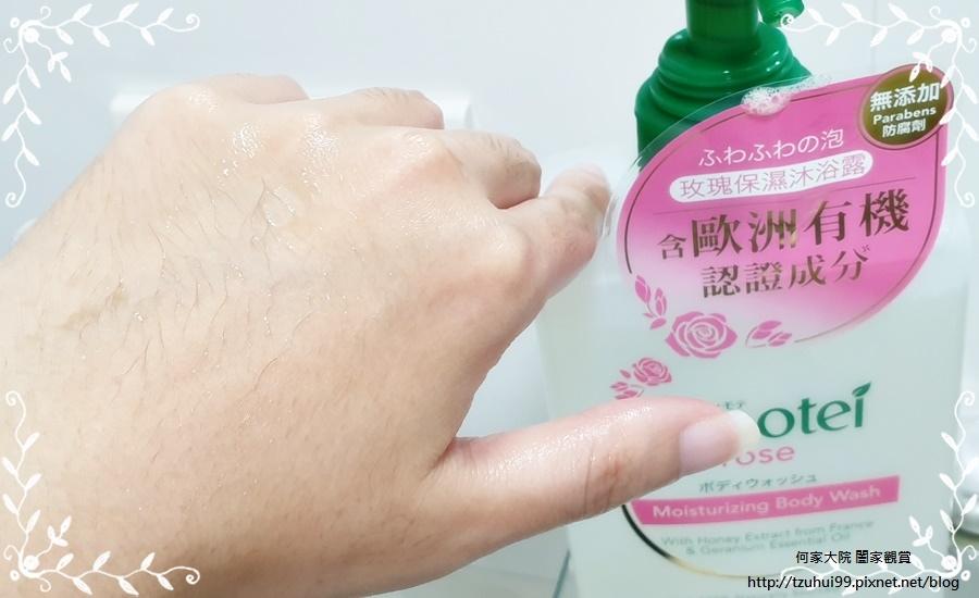 Timotie 蒂沐蝶玫瑰保濕植萃沐浴露(含歐洲有機認證成分) 11.jpg