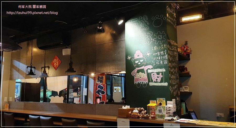 桃園龜山灰熊好丼(機場捷運A8站林口長庚醫院美食) 07.jpg