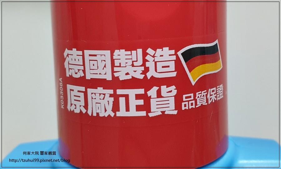 德國髮現工程Alpecin雙動力咖啡因洗髮露 02.jpg