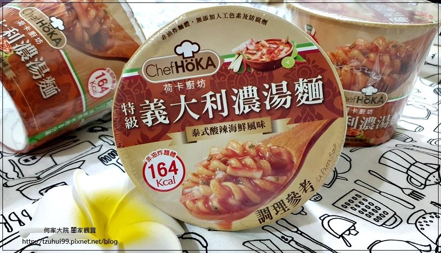 聯華食品荷卡廚坊濃湯麵泰式酸辣海鮮風味 02.jpg