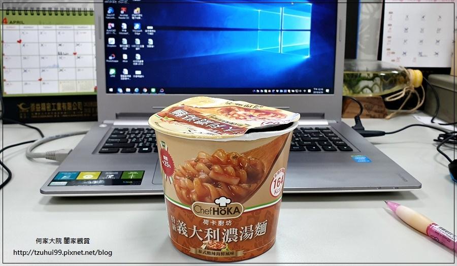 聯華食品荷卡廚坊濃湯麵泰式酸辣海鮮風味 10.jpg