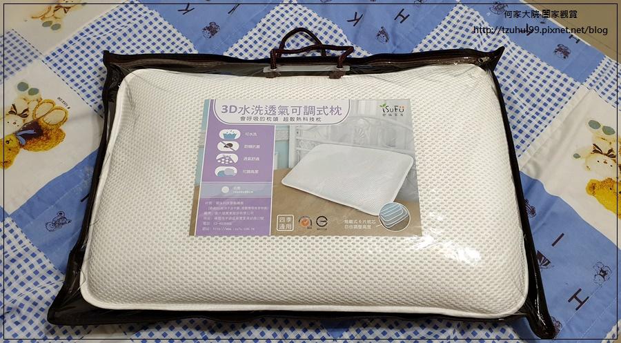 舒福家居 3D透氣涼墊+3D水洗枕可調枕 03.jpg