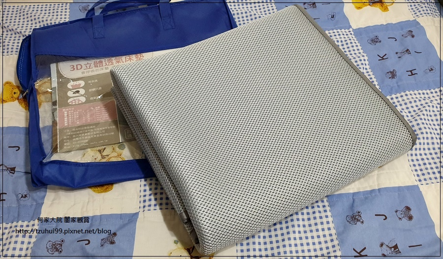 舒福家居 3D透氣涼墊+3D水洗枕可調枕 14.jpg