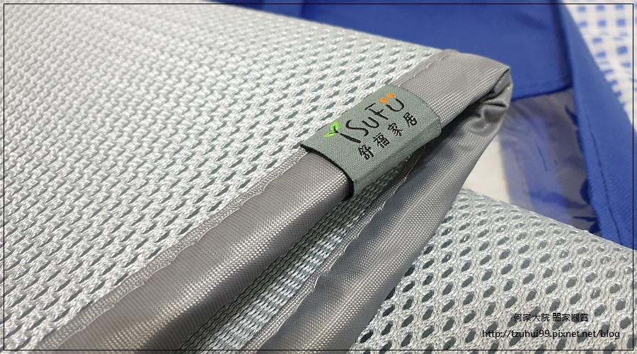 舒福家居 3D透氣涼墊+3D水洗枕可調枕 16.jpg