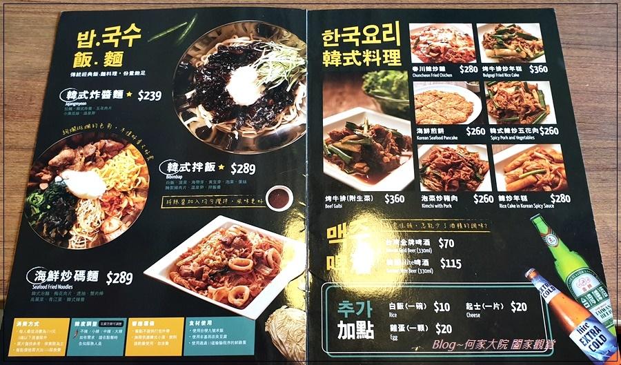金豆腐韓式豆腐煲韓式料理(林口昕境廣場內美食) 08.jpg