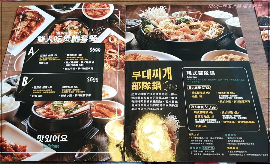 金豆腐韓式豆腐煲韓式料理(林口昕境廣場內美食) 10.jpg