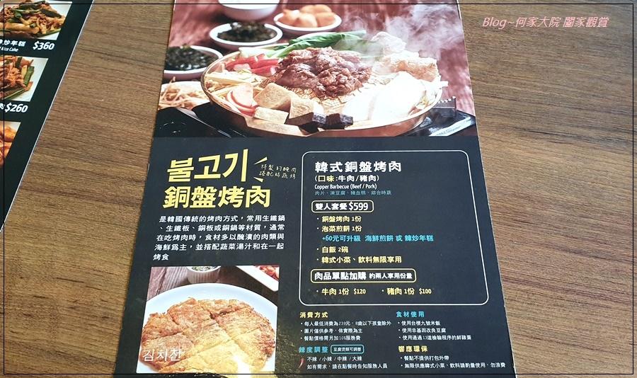金豆腐韓式豆腐煲韓式料理(林口昕境廣場內美食) 11.jpg