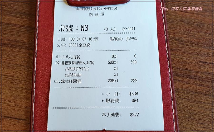 金豆腐韓式豆腐煲韓式料理(林口昕境廣場內美食) 28.jpg