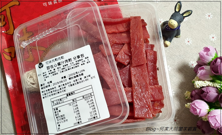 宅配團購肉乾推薦~可味肉鬆肉乾(嘉義美食) 06-4.jpg