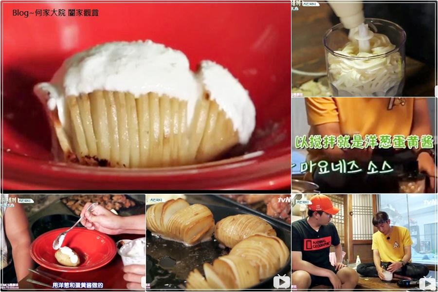 生活好物分享~KINYO生活家電 多功能食物調理機(碎冰+研磨+剁碎+打泥) 27.jpg