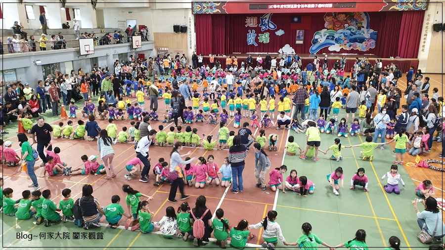 霓霓(7Y0M)國小一年級校慶&運動會 11.jpg