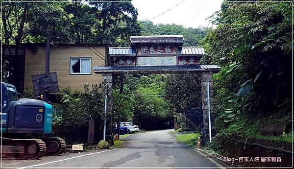 新北坪林印象之旅野營餐廳 01.jpg