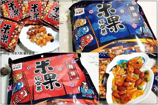 聯華食品萬歲牌米果綜合果鹽味&辣味 00.jpg
