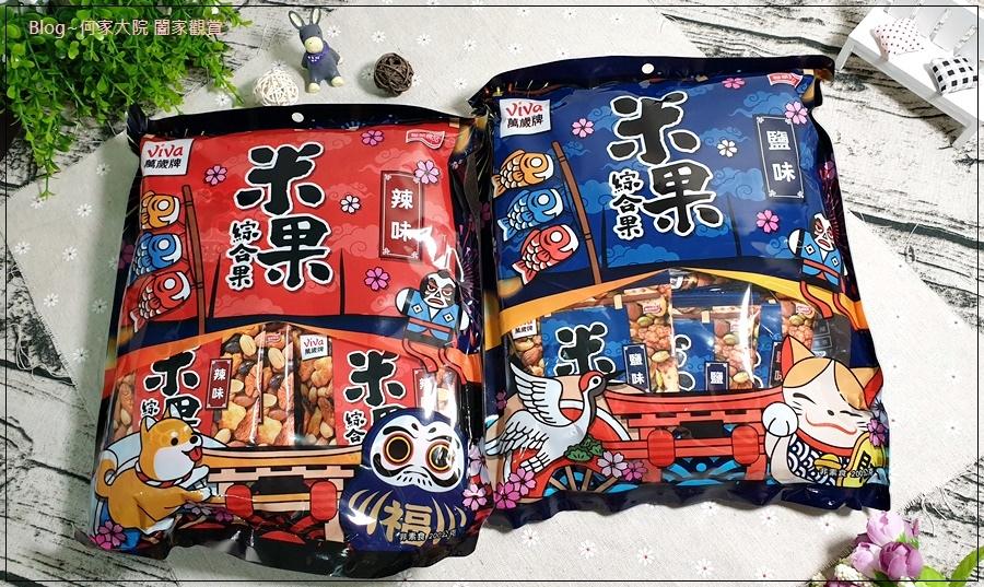 聯華食品萬歲牌米果綜合果鹽味&辣味 01.jpg