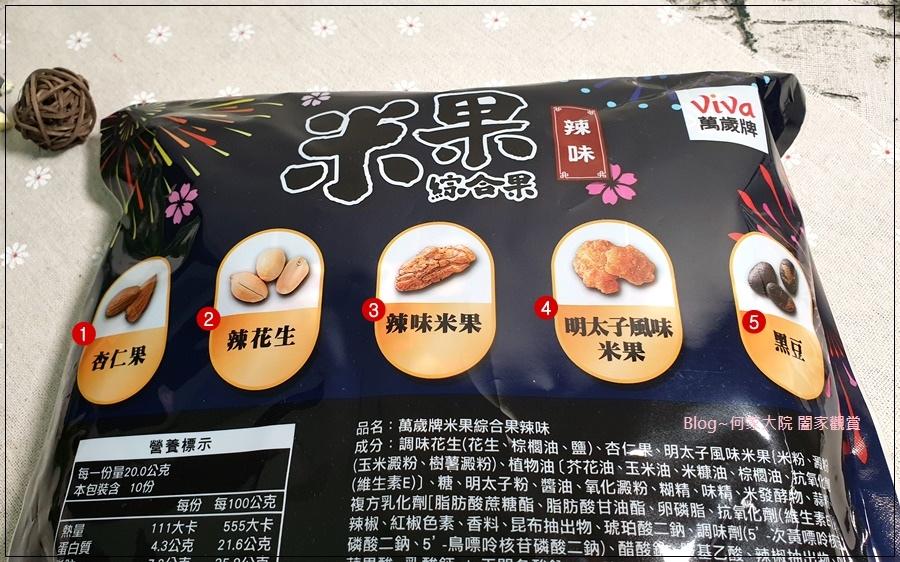 聯華食品萬歲牌米果綜合果鹽味&辣味 06.jpg
