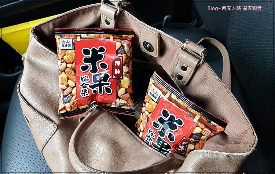 聯華食品萬歲牌米果綜合果鹽味&辣味 09.jpg