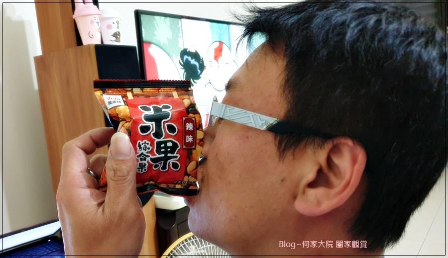 聯華食品萬歲牌米果綜合果鹽味&辣味 12.jpg